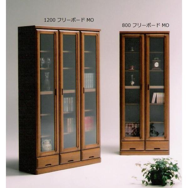 家具 収納 棚 ボード コモレビ 1200 フリーボード 2色