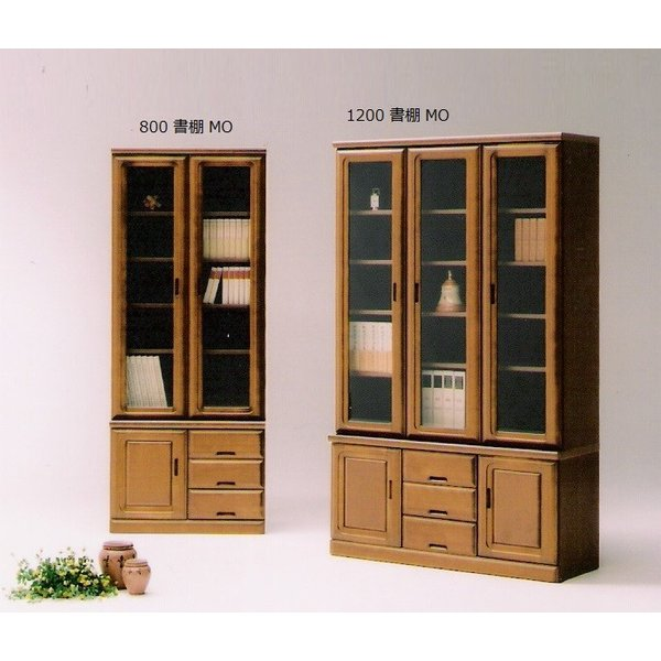 家具 収納 棚 ボード コモレビ 1200 書棚 2色