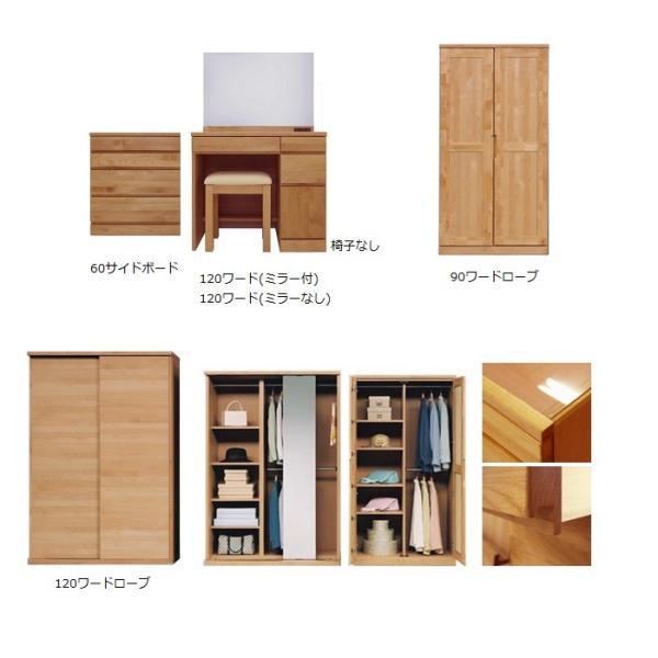 家具 収納 棚 ボード ナチュラル 90 ワードローブ