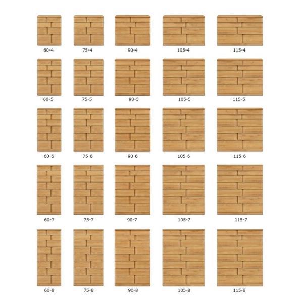 家具 収納 棚 ボード ハート 115-7段 チェスト