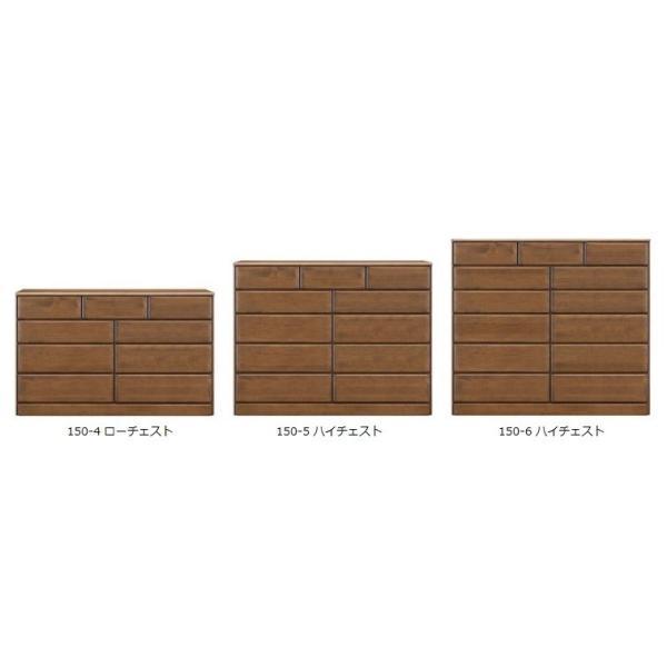家具 収納 棚 ボード フォース 150-6 ローチェスト 3色