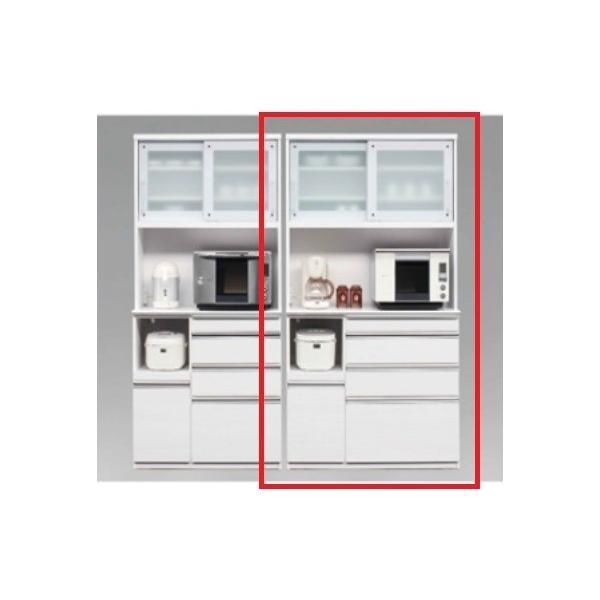 収納 家具 マダム 120 OP オープンボード キッチンキャビネット