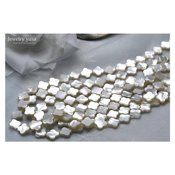白蝶真珠貝と黒蝶真珠貝のクローバーカットピース4個 選べる2タイプ 条件付き送料無料 ネックレス ハンドメイド デザイナー愛用素材 材料|yusa-jewelry|04