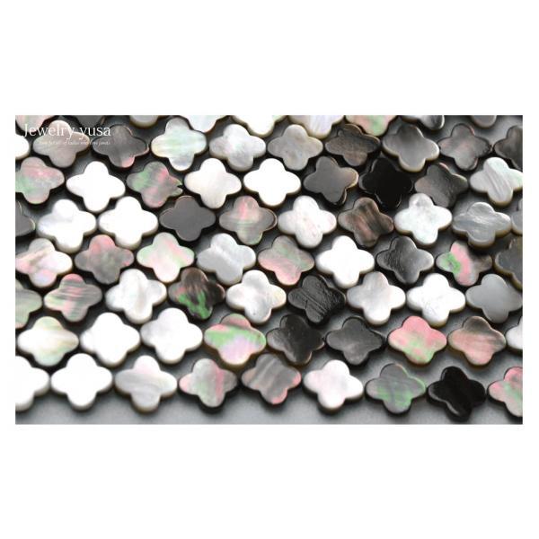 白蝶真珠貝と黒蝶真珠貝のクローバーカットピース4個 選べる2タイプ 条件付き送料無料 ネックレス ハンドメイド デザイナー愛用素材 材料|yusa-jewelry|09