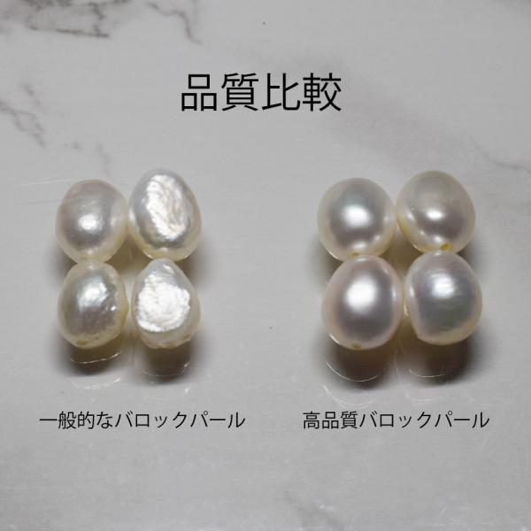 10粒*13mm 淡水パール バロック ボタン 大粒 素材 パーツ ポイント消化 本真珠  素材 パーツ ハンドメイド|yusa-jewelry|02