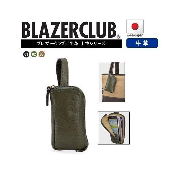BLAZERCLUB 牛革小物シリーズ スマホケース 14.5cm 25852-02 カーキ ...|yusyo-shopping