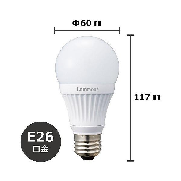 ルミナス LED電球 口金直径26mm 40W相当 電球色 広配光タイプ 密閉器具対応 2個セット CM-A40GL2  .|yusyo-shopping|02