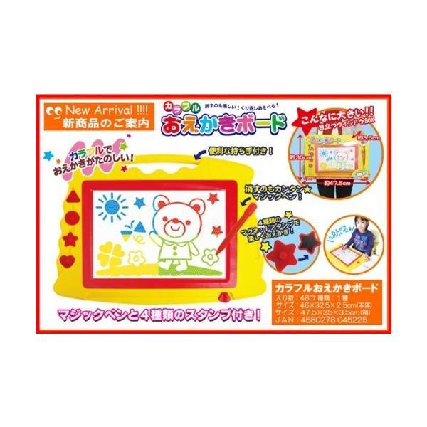 何度でも描ける♪お絵かきボード! マグネットペン付き「カラフル」お絵かきボードL ..|yusyo-shopping
