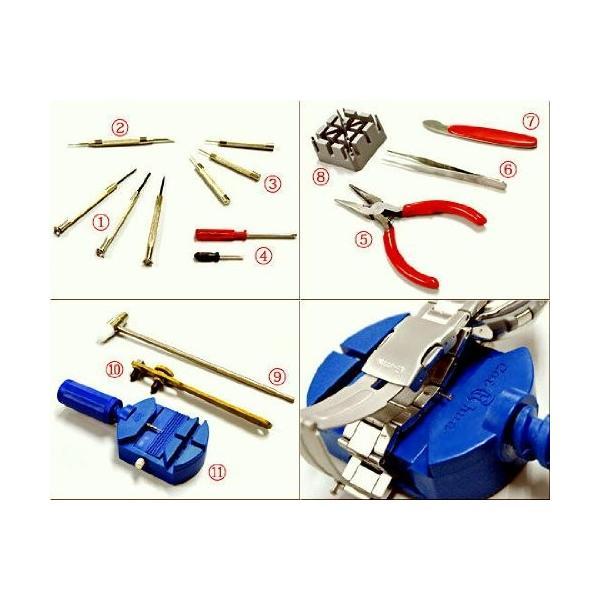 時計工具セット(腕時計用工具16点セット) AC-W-KG16 ._ yusyo-shopping 02
