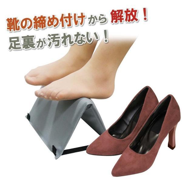 どこでもフットレスト NEW .|yusyo-shopping|02