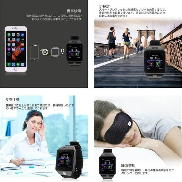 スマートウォッチ DZ09 《ゴールド》 タッチパネル 多機能 Bluetooth 腕時計 カメラ搭載 通話 ボイスレコーダー .
