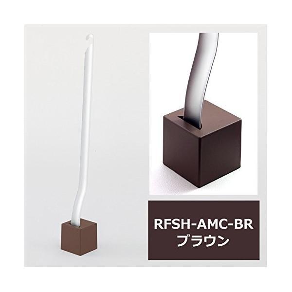 パオロ デザイン靴べら RFSH-AMC-BR 《ブラウン》 ..
