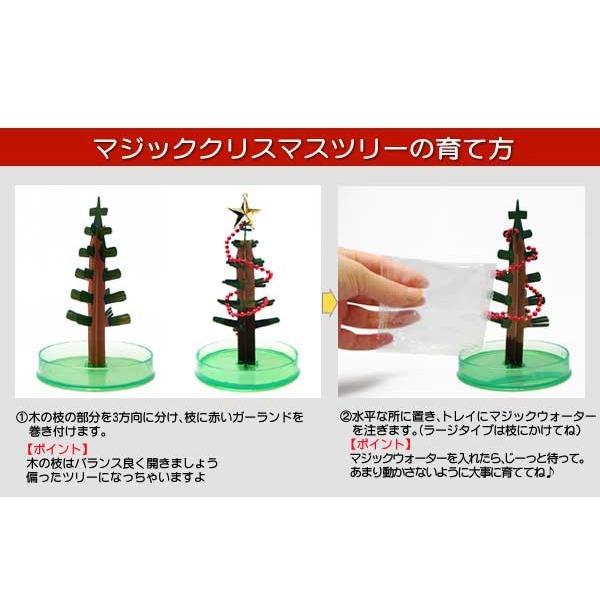 OTOGINO◆マジッククリスマスツリーLサイズ ホワイト TR-1010◆育てるクリスマスツリー ._|yusyo-shopping|02