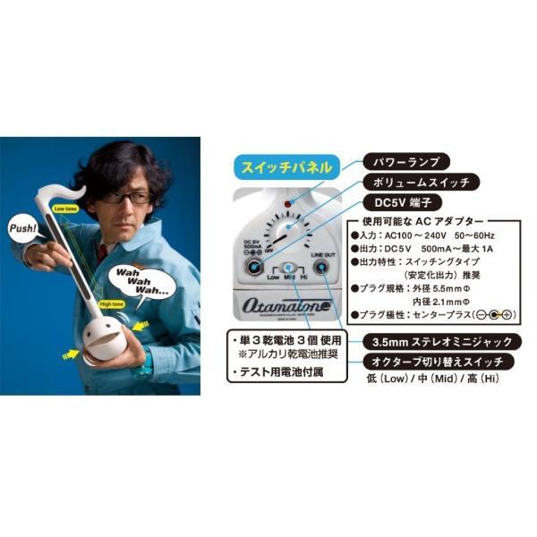 オタマトーン DX デラックス(ブラック) さわってカンタン電子楽器 明和電機 ..|yusyo-shopping|03