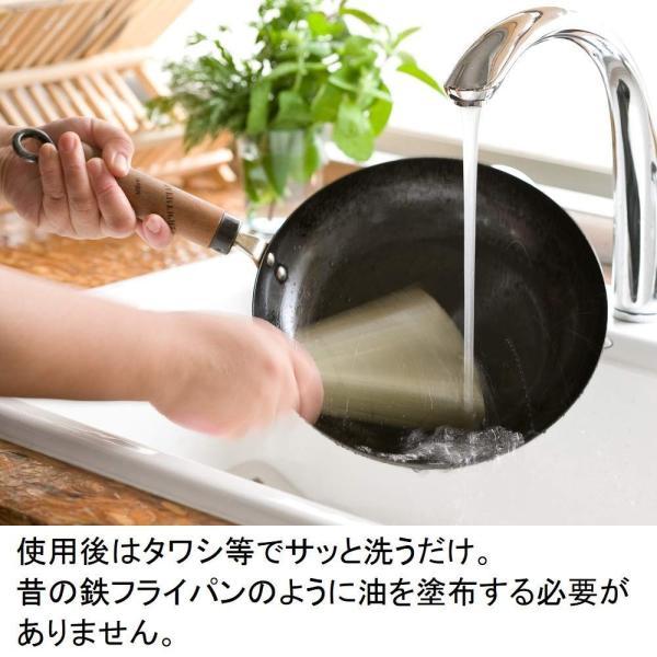 リバーライト 鉄 炒め鍋 極 ジャパン 《28cm》 IH対応 日本製  .. yusyo-shopping 03