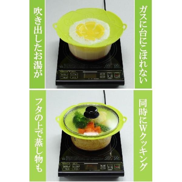 富士商 鍋蓋 クッキングフラワー M グリーン F7588 ._|yusyo-shopping|02