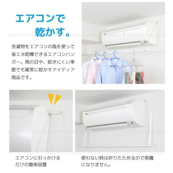 平安伸銅 エアコンハンガー ACH-1 ★エアコンで乾かす室内物干し★ ..|yusyo-shopping|02