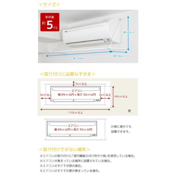 平安伸銅 エアコンハンガー ACH-1 ★エアコンで乾かす室内物干し★ ..|yusyo-shopping|03