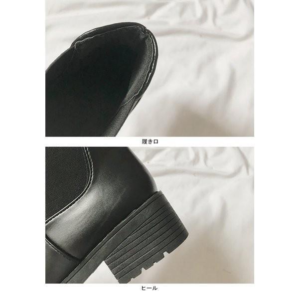 アンクルブーツ レディース PU サイドゴアブーツ ローヒール ショートブーツ 女性用 シューズ レトロ ブーツ 靴 春秋物 冬物 くつ