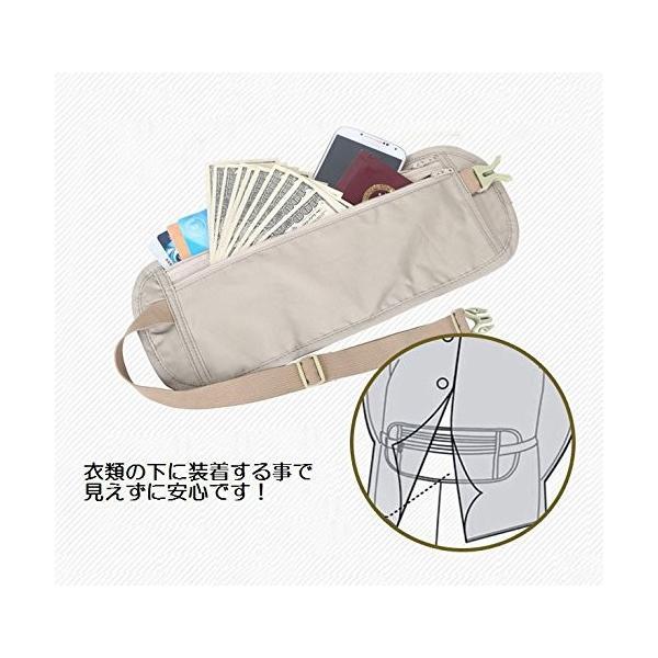 Trip Gate 貴重品 入れ パスポートケース 腹巻 シークレット ウエストポーチ (ブラック)|yutakanaseikatu|02