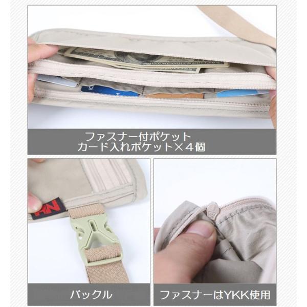 Trip Gate 貴重品 入れ パスポートケース 腹巻 シークレット ウエストポーチ (ブラック)|yutakanaseikatu|03