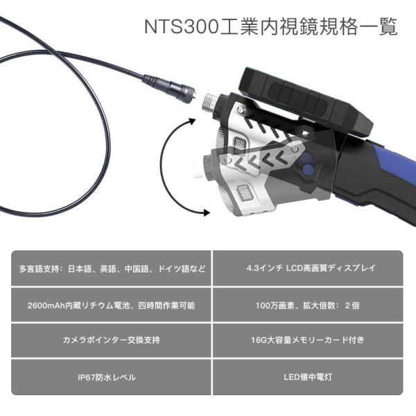 SDカード対応式工業内視鏡 Anykit内視鏡カメラ 4.3インチ大型液晶モニターファイバースコープ 100万画素COMSカメラ搭載エンドス|yutakura|08