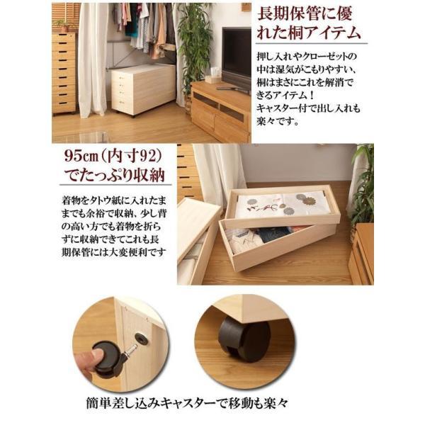 国産 桐衣装箱 高さ64cmキャスター付 送料無料   楽天ランキング1位獲得|yutoriplan|03
