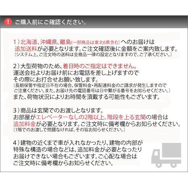 国産 桐衣装箱 高さ64cmキャスター付 送料無料   楽天ランキング1位獲得|yutoriplan|04