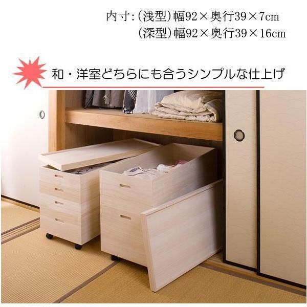 国産 桐衣装箱 高さ64cmキャスター付 送料無料   楽天ランキング1位獲得|yutoriplan|05