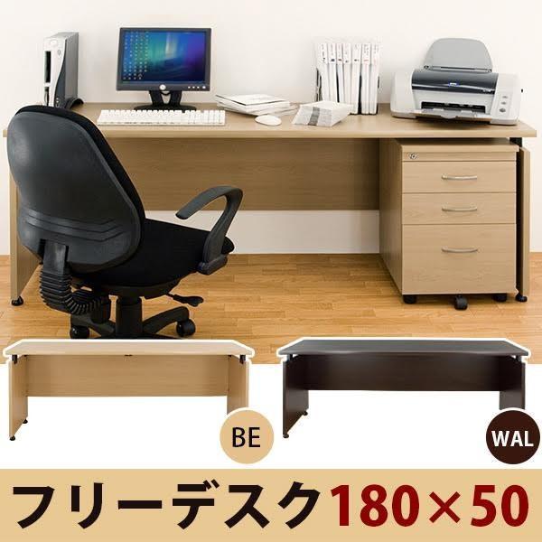 パソコンデスク PCデスク フリーデスク 180 奥行50  楽天ランキング1位獲得|yutoriplan