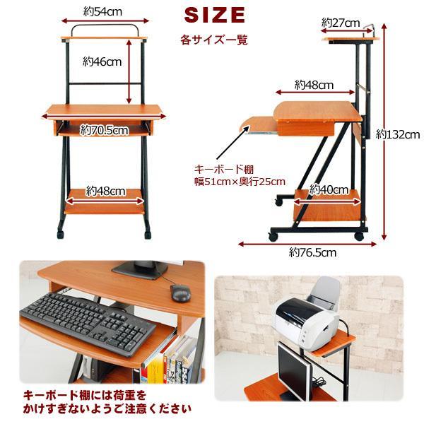 棚付 パソコンデスク PCデスク 70幅  楽天ランキング1位獲得 yutoriplan 03