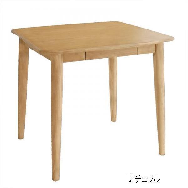 天然木タモ無垢材ダイニングunicaユニカ テーブル幅75  楽天ランキング1位獲得|yutoriplan|02