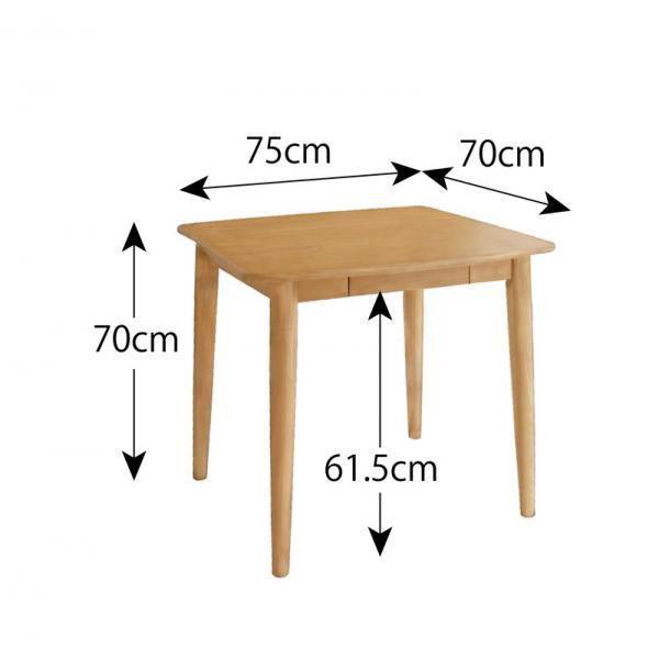 天然木タモ無垢材ダイニングunicaユニカ テーブル幅75  楽天ランキング1位獲得|yutoriplan|06