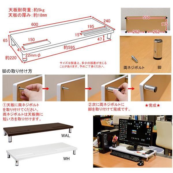 PCモニタースタンド ロータイプ  楽天ランキング獲得 yutoriplan 02