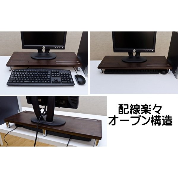 PCモニタースタンド ロータイプ  楽天ランキング獲得 yutoriplan 03