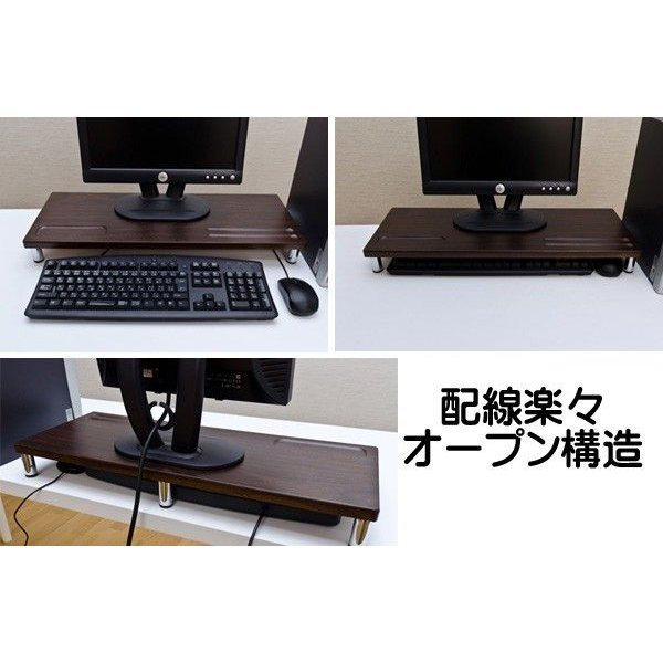 PCモニタースタンド ロータイプ  楽天ランキング獲得 yutoriplan 04