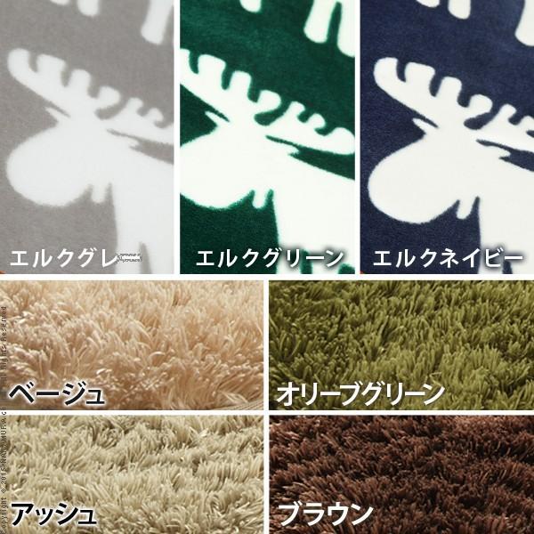 選べる!とろけるふわもこ ホットカーペット+カバーセット モリス 3畳(200x240cm)  楽天ランキング1位獲得|yutoriplan|06