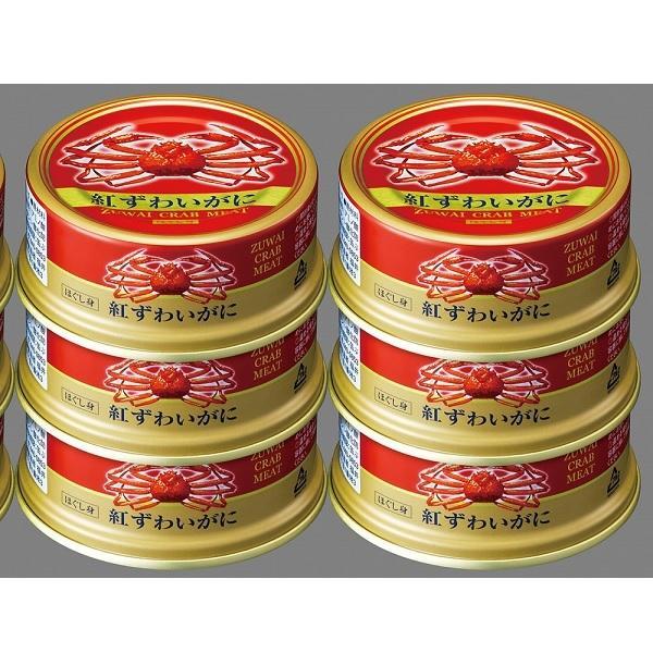 乾物 乾燥豆類 缶詰 訳あり紅ずわい蟹缶詰ほぐし身 16缶 FL-1660 お買い得 日本海産 紅ずわい蟹 蟹缶 缶詰 16缶 酒の肴 料理材料 チャーハン サラダ スープ