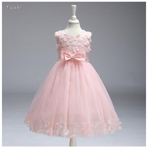 子どもドレス ジュニアドレス フォーマル用 ピアノ発表会 子供ドレス 結婚式 女の子 ドレスキッズワンピース100 110 120 130 140cm|yuuki-store