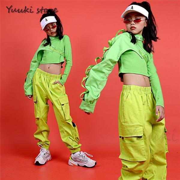 キッズ ダンス衣装 ヒップホップ   HIPHOP ライドグリーン ダンスシャツ パンツ 子供 男の子 女の子 練習着 ジャズダンス yuuki-store