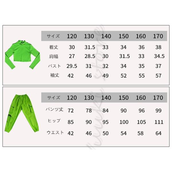 キッズ ダンス衣装 ヒップホップ   HIPHOP ライドグリーン ダンスシャツ パンツ 子供 男の子 女の子 練習着 ジャズダンス yuuki-store 11