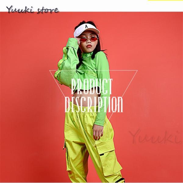 キッズ ダンス衣装 ヒップホップ   HIPHOP ライドグリーン ダンスシャツ パンツ 子供 男の子 女の子 練習着 ジャズダンス yuuki-store 03