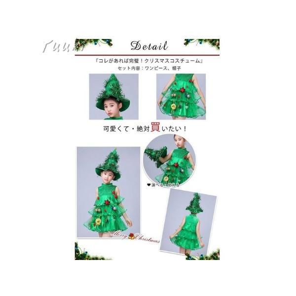 クリスマス コスプレ 子供 女の子 クリスマスツリー コスチューム 衣装 ジュニア キッズ 子ども 緑 帽子 ワンピース 仮装 変装 服 yuuki-store 02