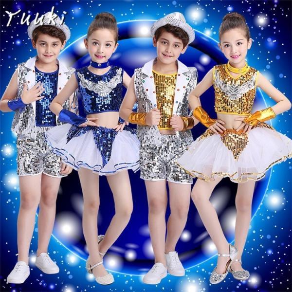キッズ ダンス 衣装 キラキラ 衣装 こども ダンス スパンコール ダンス服 チュチュスカート チアリーダー 上下セット 子供ダンス衣装|yuuki-store