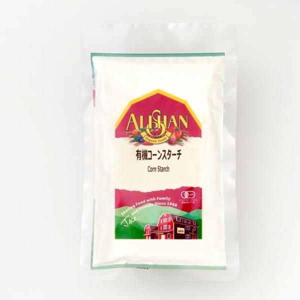 無添加 有機コーンスターチ 1kg 有機JAS(無農薬・無添加)