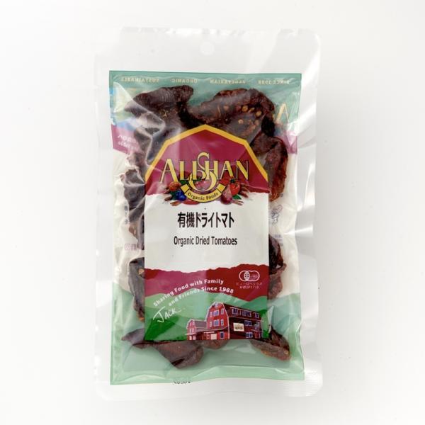 ドライトマト 有機JAS・無添加 業務用 1kg