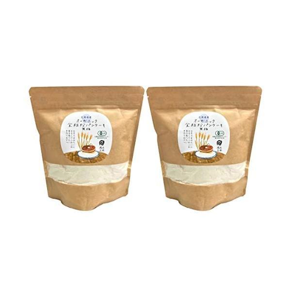 無添加 オーガニック 全粒粉 ホットケーキミックス ( 無糖 ) 500g×2個 送料無料 ネコポス便 オーガニック 有機 JAS 認定
