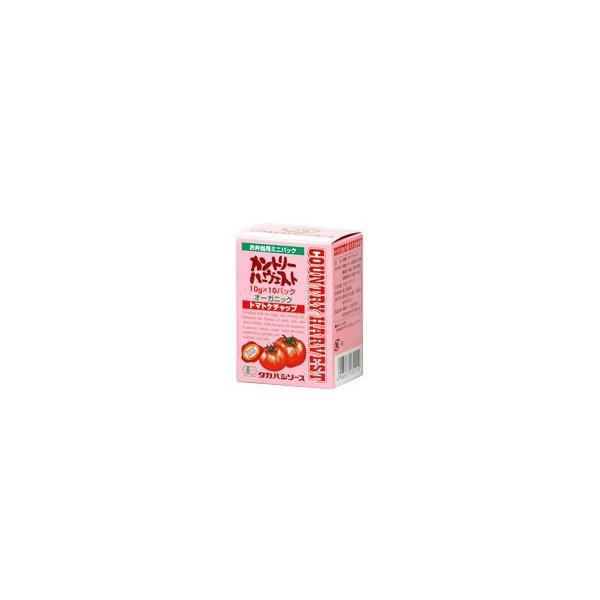 有機JAS(無農薬・無添加)カントリーハーヴェストトマトケチャップ(お弁当ミニパック)10g×10包