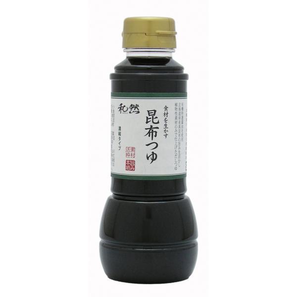 無添加 和然昆布つゆ 300ml ★有機特選こいくち醤油使用