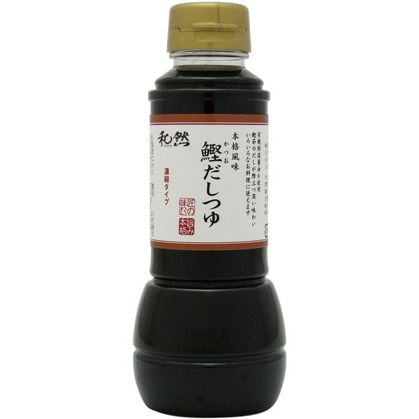 無添加 和然鰹だしつゆ 300ml ★有機特選こいくち醤油使用